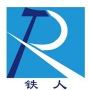 黄山铁人泵业雷竞技raybet官网