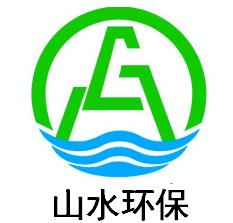 濰坊山水環保機械制造有限公司