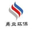 宜兴市鼎益环保科技有限公司