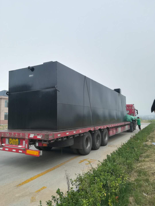 山东瑞信环保设备有限公司