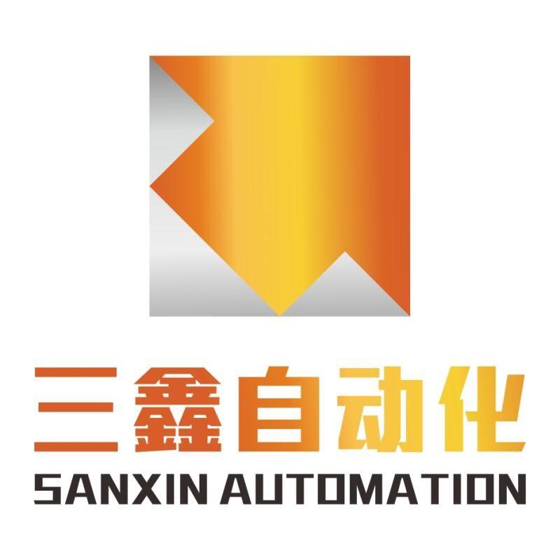 绍兴市三鑫自动化设备有限公司