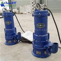 40口径小流量污水泵价格
