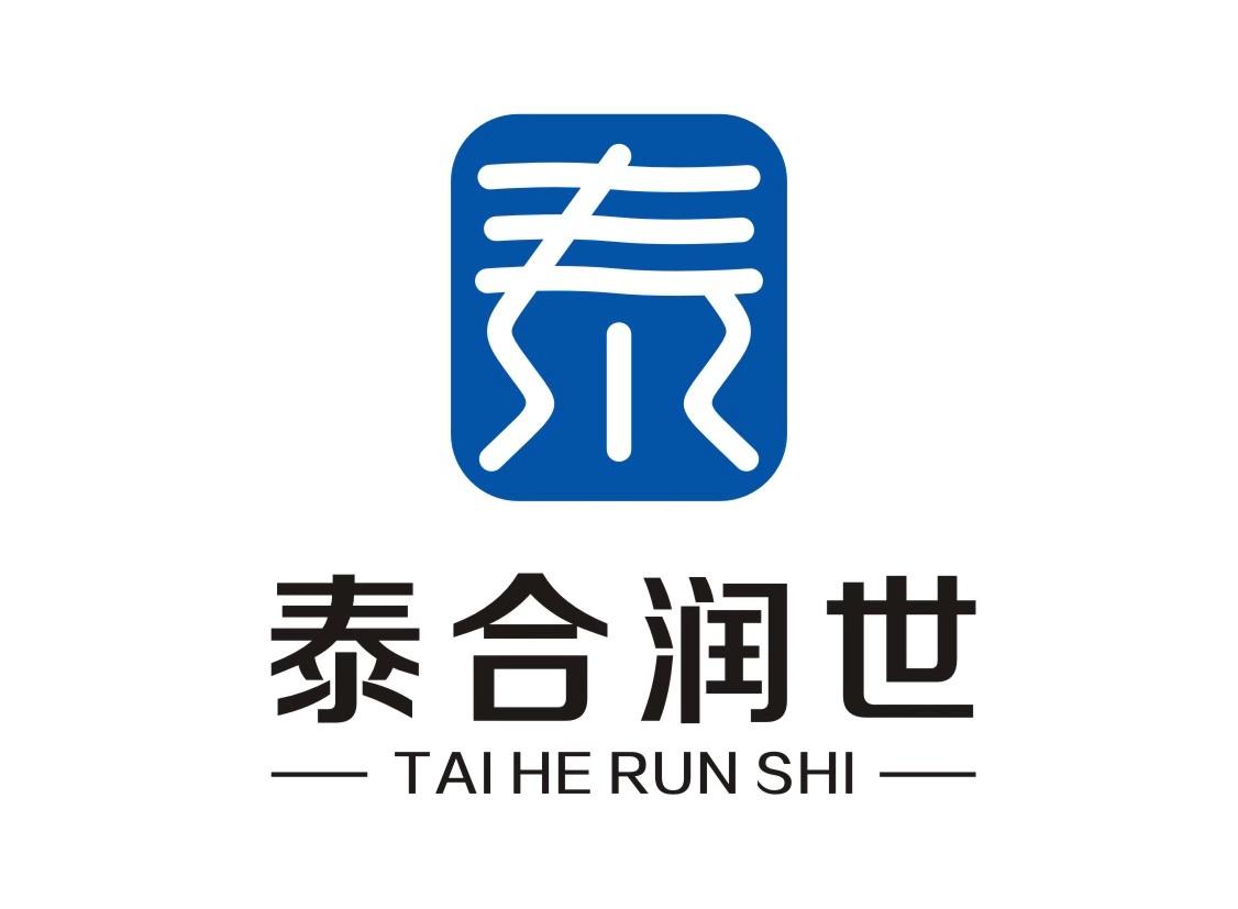 潍坊泰合润世环保科技有限公司