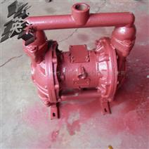 QBY國產氣動隔膜泵