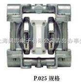 P025威爾頓金屬氣動隔膜泵