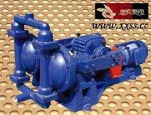 DBY 電動不銹鋼隔膜泵