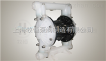 DBY電動隔膜泵