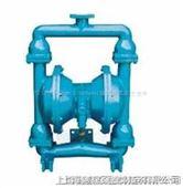 QBY鑄鐵氣動隔膜泵