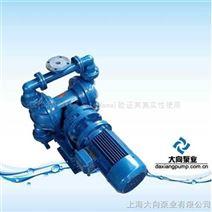 DBY-15 電動隔膜泵