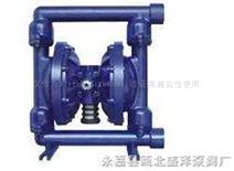 QBY型 氣動隔膜泵