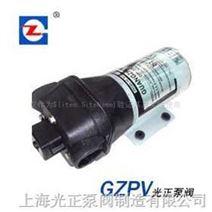 光正DP-35微型隔膜泵