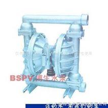 鋁合金氣動隔膜泵(進出口在側邊)