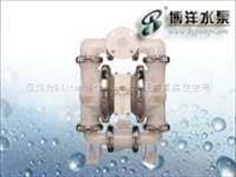 QBY型氣動塑料隔膜泵