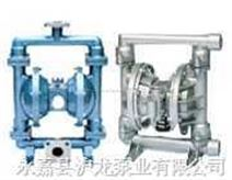 QBYP不銹鋼氣動隔膜泵