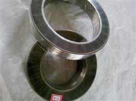 专业生产O型金属缠绕垫片