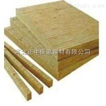 防水岩棉裁条板价格