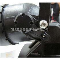 EB8060-9W便携式手提防爆强光灯