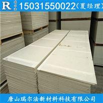 硅钙板多少钱一平方 硅酸钙板每平方米报价