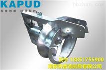 QHB0.85潜水污泥回流泵,化工污水处理设备