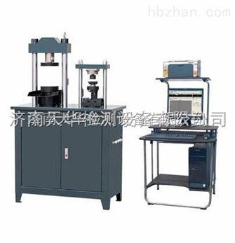 全自动压力试验机济南天华厂家生产