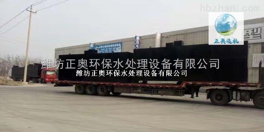 郑州乡镇医院污水处理设备-产品