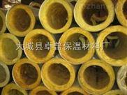 桂林防火超细玻璃棉管