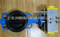 熱銷D671J氣動襯膠蝶閥產品詳細介紹