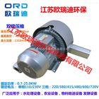 HRB-820-S4江苏HRB-820-15KW双段旋涡气泵
