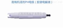 Apure水質在線分析儀四氟耐有機溶劑PH電極
