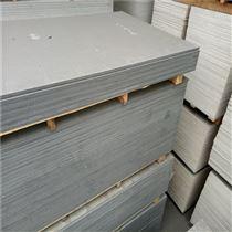滨州市沾化县纤维水泥板厂家咨询