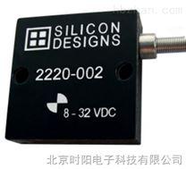 單軸高精度加速度計2220-002 係列
