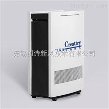 江苏美国创诗 IAP-450家用室内空气净化器