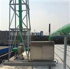 工业有机废气(VOCs)治理
