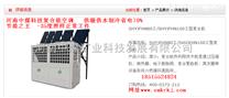 太阳能中央空调,复合能供暖系统