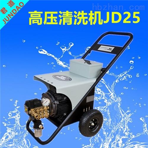 供应250公斤高压冷水清洗机厂家