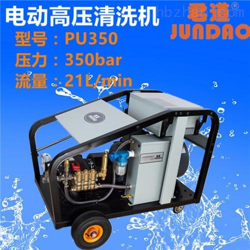 水泥罐车高压冲洗机350公斤压力PU350
