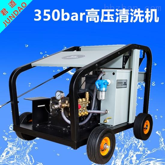 清洗反应釜工业级超高压冷水清洗机