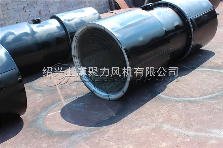 18.5KW隧道射流风机SDS(R)双向可逆