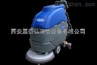 X3d西安商场保洁用设备 电瓶手推式洗地机价格