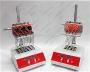 幹式氮吹儀,氮氣濃縮儀