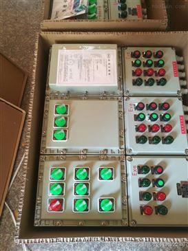 3kw直启一用一备 4kw排水泵防爆控制箱