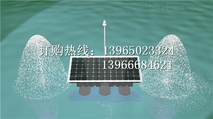 太阳能深度复氧机