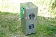 辽阳、铁岭厂家直供 不锈钢水箱消毒器