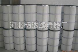 制药设备除尘滤芯价格