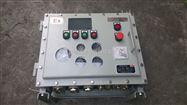 BXK-T控制箱厂家供应
