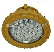 防爆节能LED灯