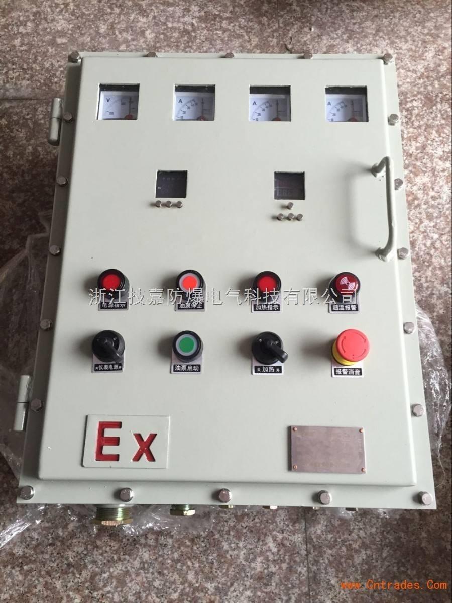 防爆照明动力配电箱价格