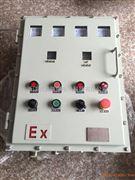 防爆照明動力配電箱價格