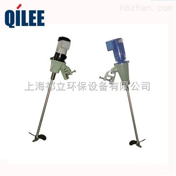 QL9001不銹鋼全自動電動油漆污水攪拌機