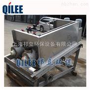 QLD202-醫療廢水處理疊螺污泥脫水機